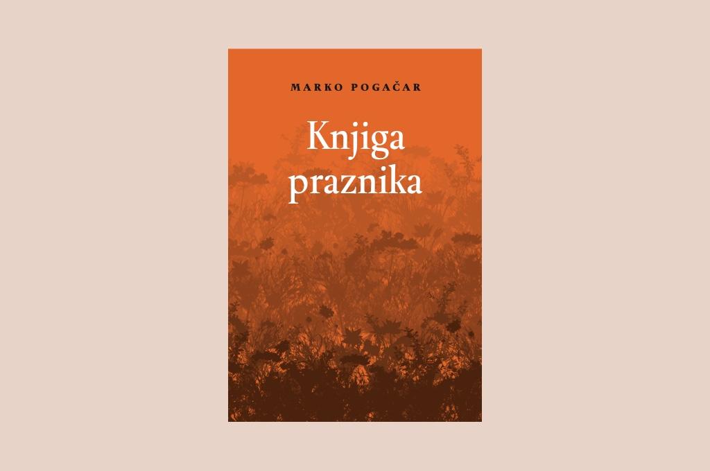 Marko Pogačar • Knjiga praznika